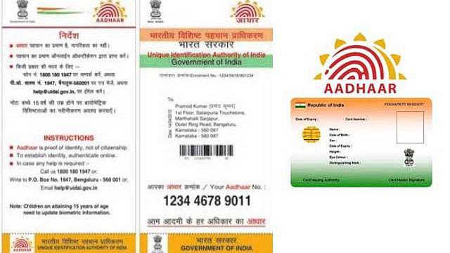 (Photo Courtesy: Aadhar Card Kendra)