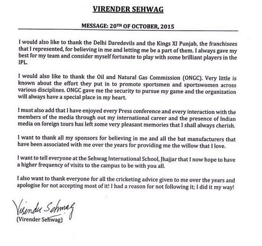 """A message from Virender Sehwag to his fans. (Courtesy: <a href=""""http:"""">Twitter/@VirenderSehwag</a>)"""