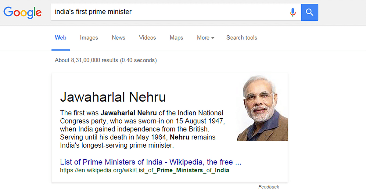Google, get your facts right!