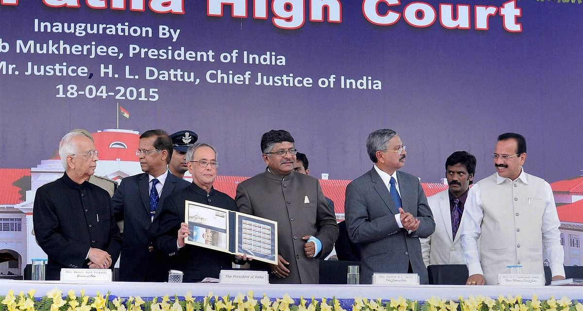 """File image of Chief Justice of India HL Dattu (second from right) at the Patna High Court centenary celebrations. (Photo: PTI)<a href=""""http://www.thequint.com/section/India""""></a>"""
