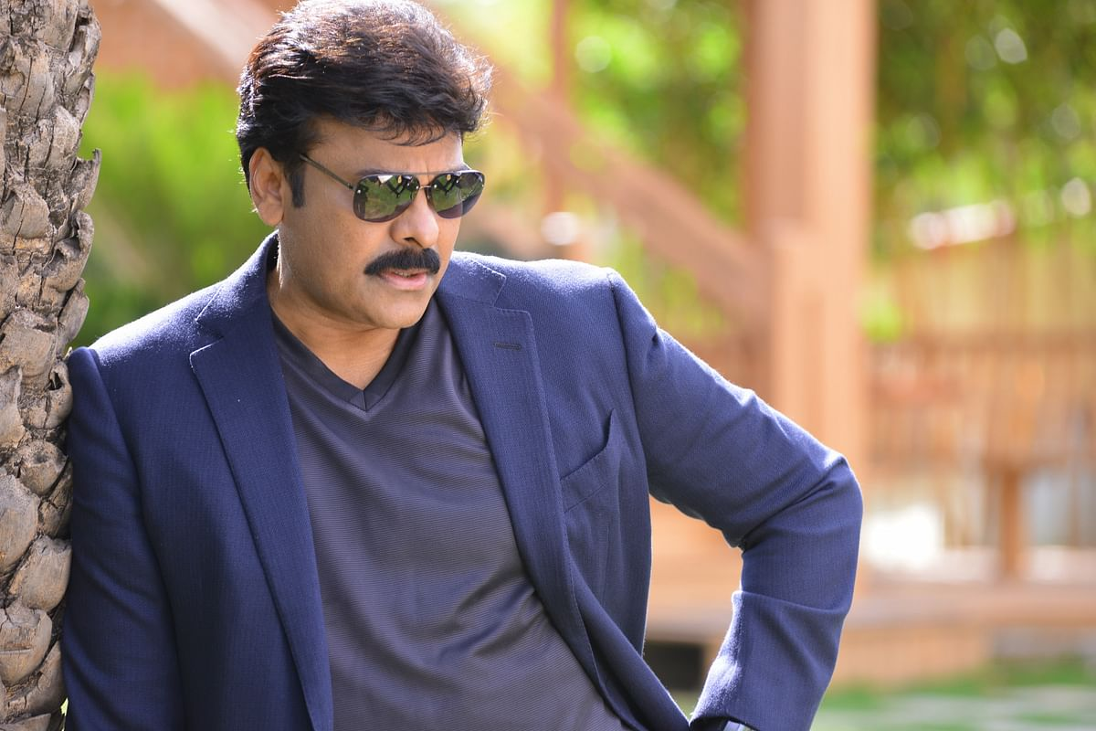 Chiranjeevi plays himself, a film star, in <i>Bruce Lee: The Fighter</i>