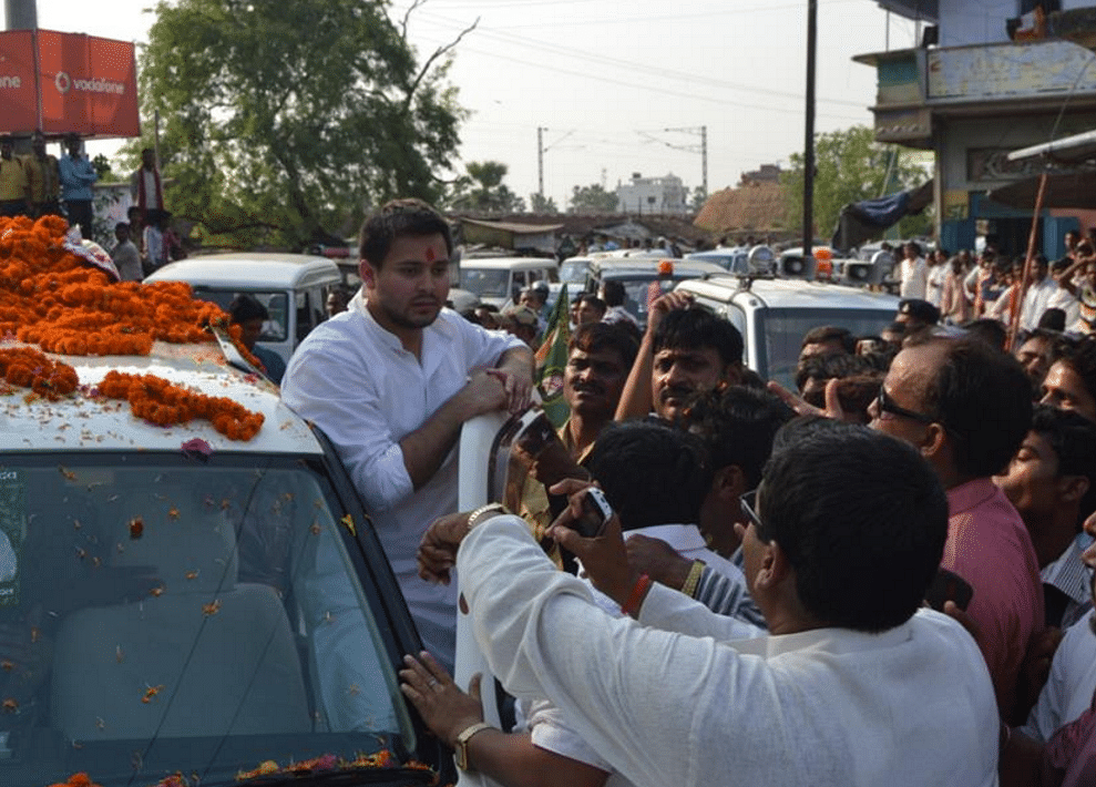 "Tejaswi Yadav. (Photo: <a href=""http://rjd.co.in/"">RJD website</a>)"
