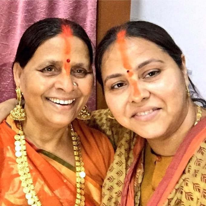 Misa and mother Rabri Devi pose for a selfie during Chhat puja celebrations in Patna. (Photo: Misa Bharti's Facebook page)
