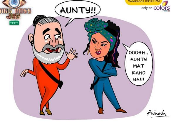 Oops! Who is calling who an aunty?