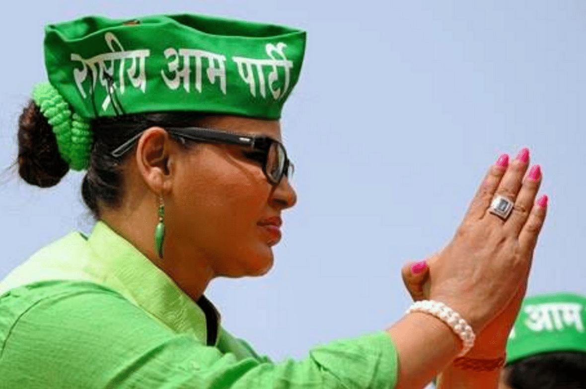 Rakhi Sawant the politician.