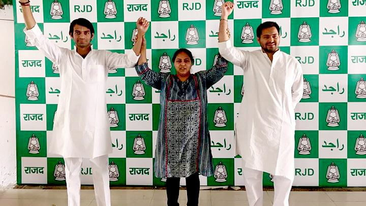Misa Bharti (centre) celebrating the RJD's victory in the Bihar elections with her brothers, Tej Pratap Yadav (left) and Tejaswi Yadav (right). (Photo Courtesy: Misa Bharti's Facebook page)
