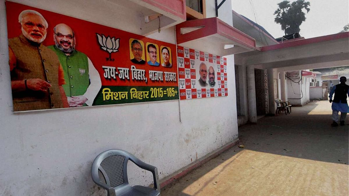 The entrance to the BJP office in Patna after the party's loss in the 2015 Bihar Vidhan Sabha elections. (Photo: PTI)