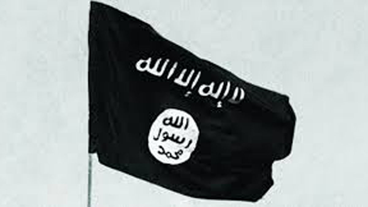 The ISIS flag. (Photo: The News Minute)