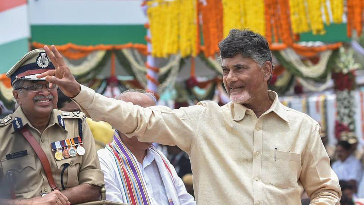 Have More Kids, Keep State Population Young: CM Chandrababu Naidu