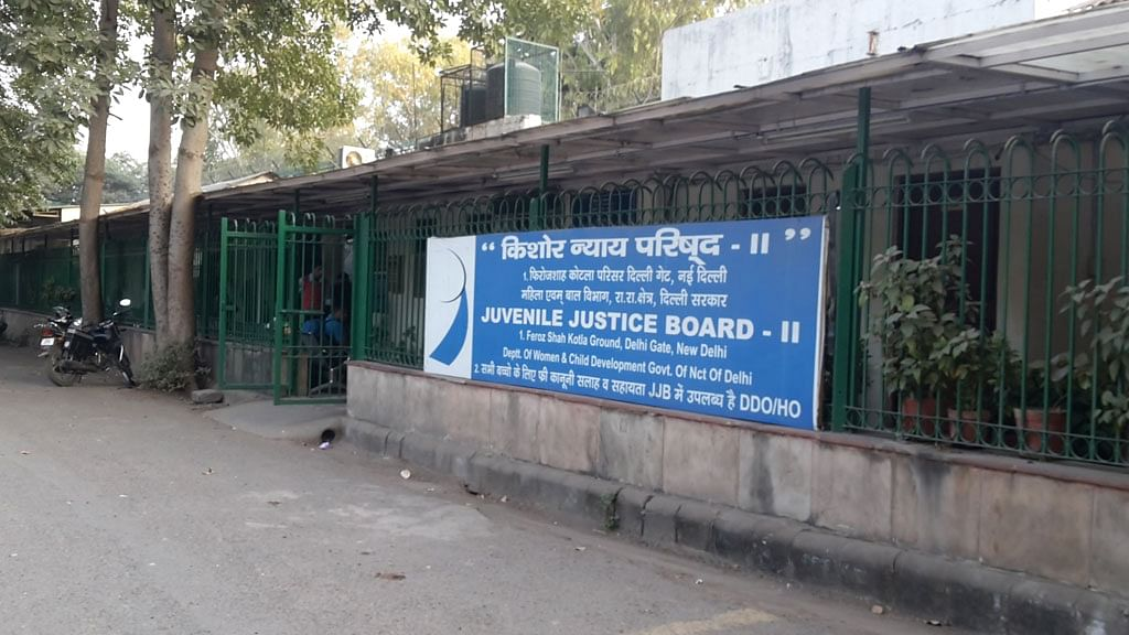 The Juvenile Justice Board, where matters concerning the juvenile convict have been heard. (Photo: Poonam Agarwal/The Quint)
