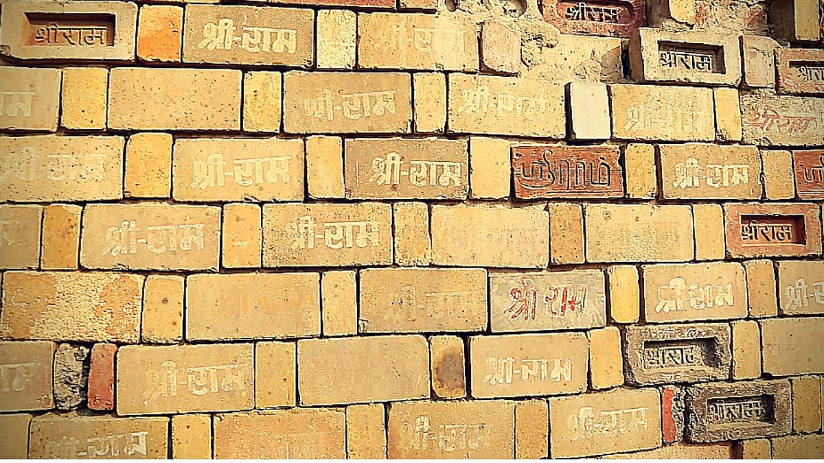 The bricks that were collected and consecrated for the Shilanyas in 1989 are now stacked at the Nyas Karyashala in Ayodhya where a pre-fabricated temple is being built. (Photo: <b>The Quint</b>)