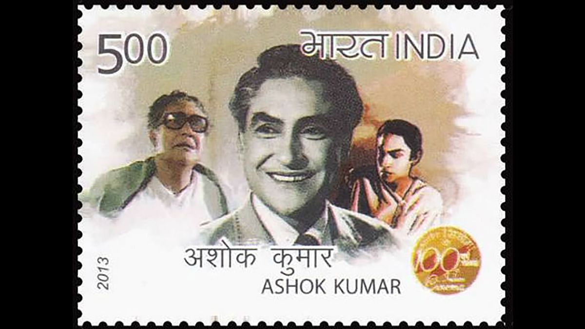 The Ashok Kumar stamp that was released in 2013.
