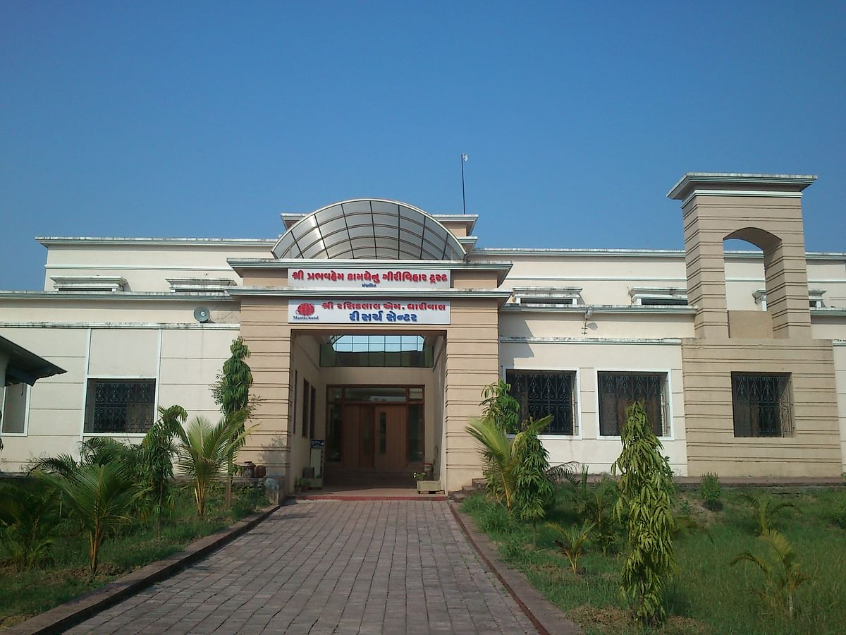 This hospital treats patients for as little as Re 1 a day. (Photo Courtesy: Girivihar Trust)