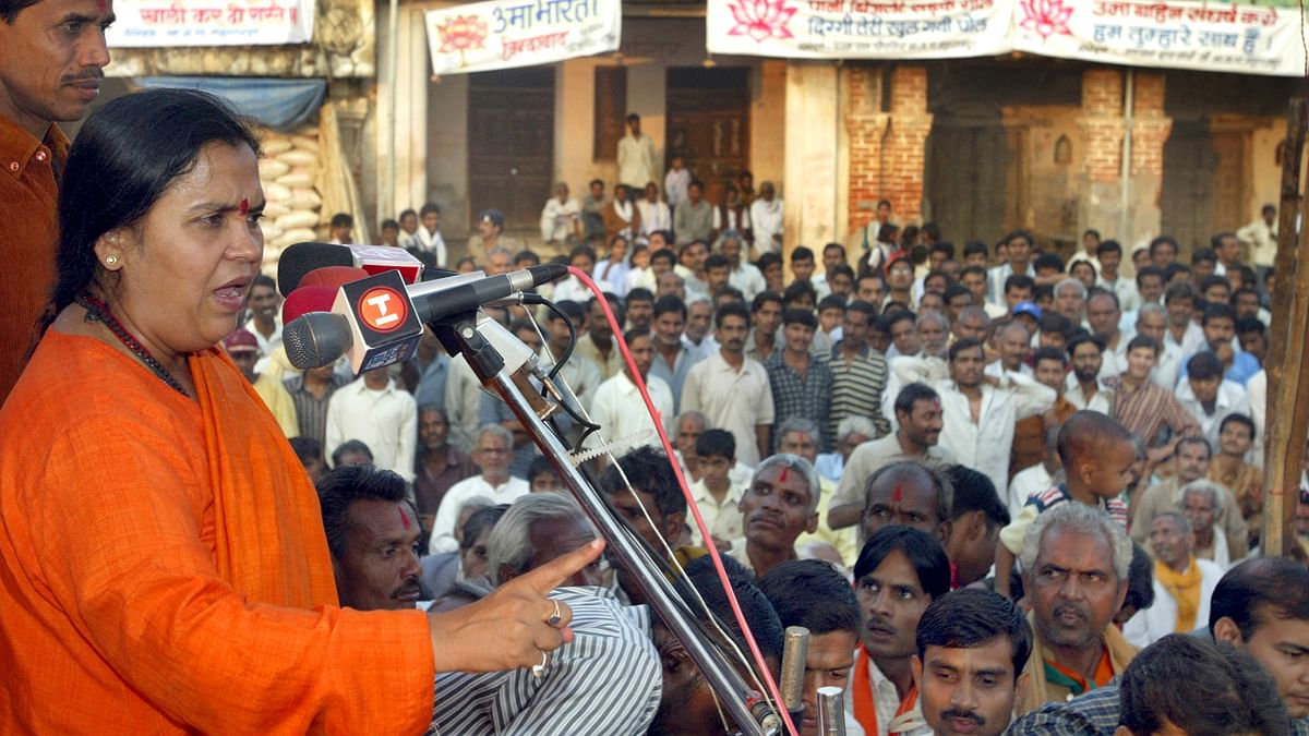 Uma Bharti, who first promoted the cow-urine business. (Photo : Reuters)