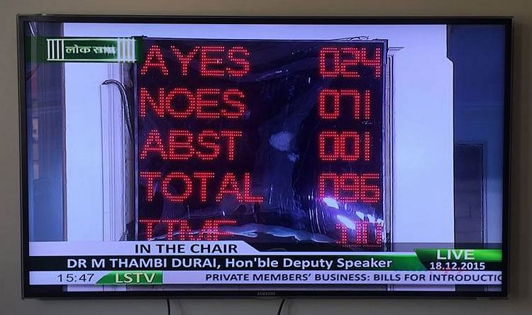 Parliament decides not to take up Section 377 for amendment. (Courtsey: LSTV screengrab)