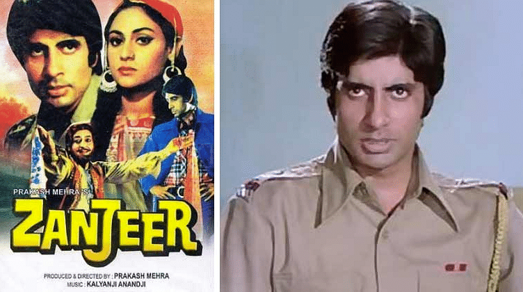 Amitabh Bachchan couldn't believe that <i>Zanjeer</i> had become such a huge hit.