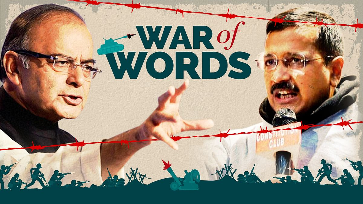Arun Jaitley is scared, alleges Kejriwal. (Photo: <b>The Quint</b>)