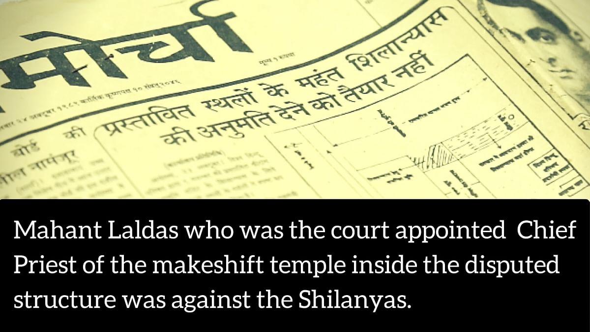 Ayodhya Part 4: Political Desperation Led to Shilanyas