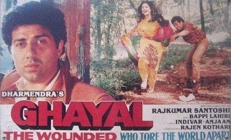 A publicity card of one of Sunny Deol's most popular hits - <i>Ghayal</i>