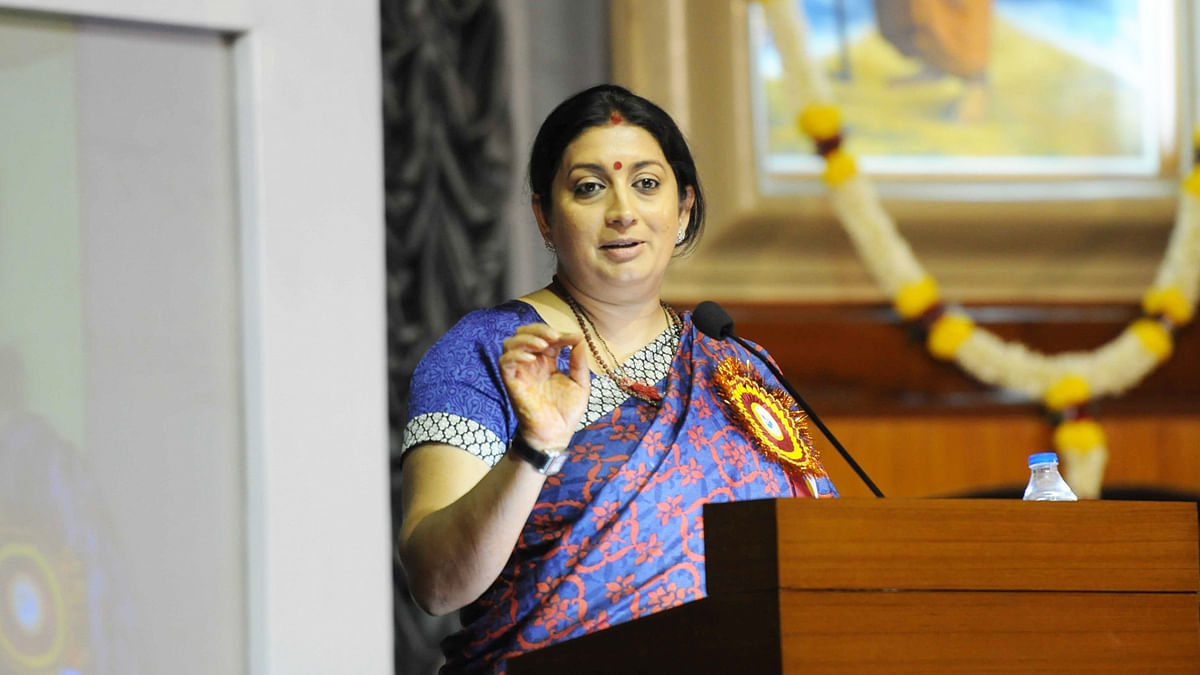 Minister of Human Resource Development Smriti Irani. (Photo: IANS)