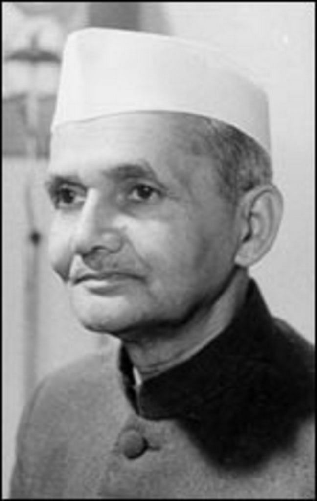 "File photo of Lal Bahadur Shastri, former Prime Minister of India. (Photo Courtesy: <a href=""http://pmindia.gov.in/en/former_pm/shri-lal-bahadur-shastri/"">PMO India Website</a>)"