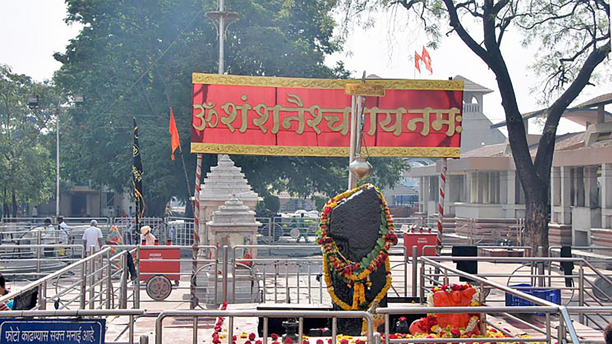 """The Shani Shingnapur Temple. (Photo: <a href=""""http://www.shanidev.com/Photo-Gallery.html"""">Website of the temple</a>)"""
