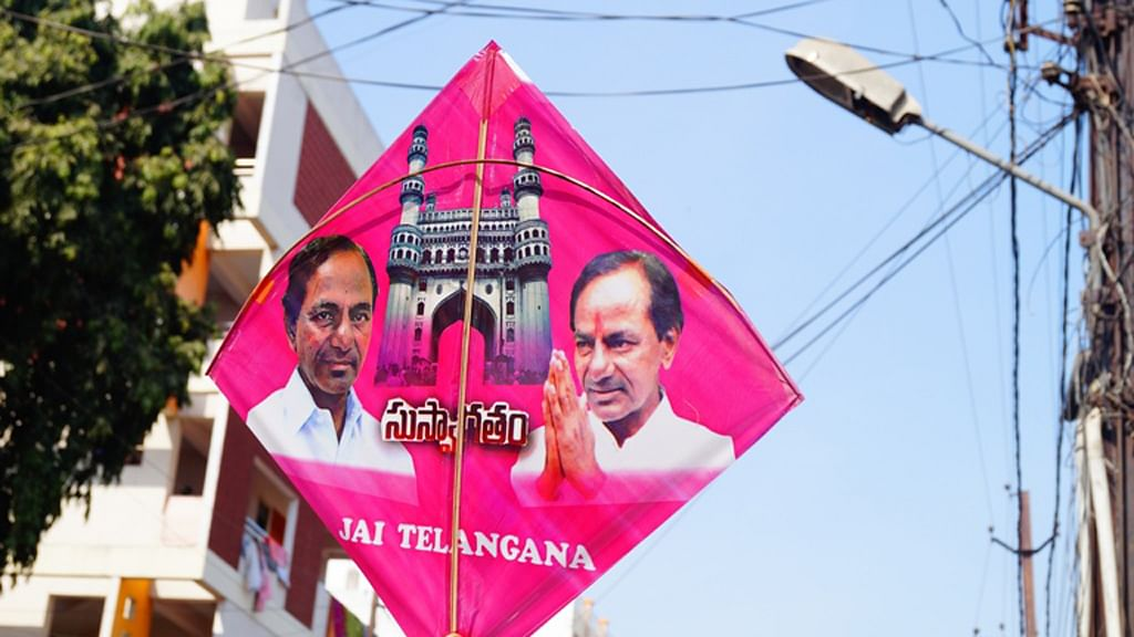 The Telangana CM's picture adorning bright pink kites. (Photo Courtesy: The News Minute)