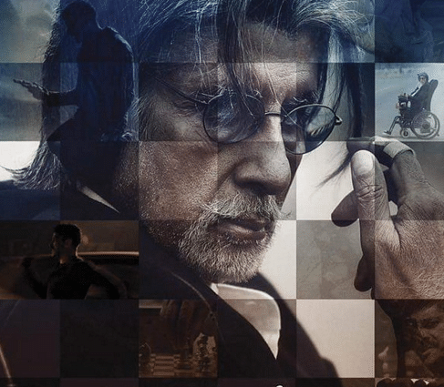 Still from <i>Wazir </i>(Photo: Twitter/ SrBachchan)