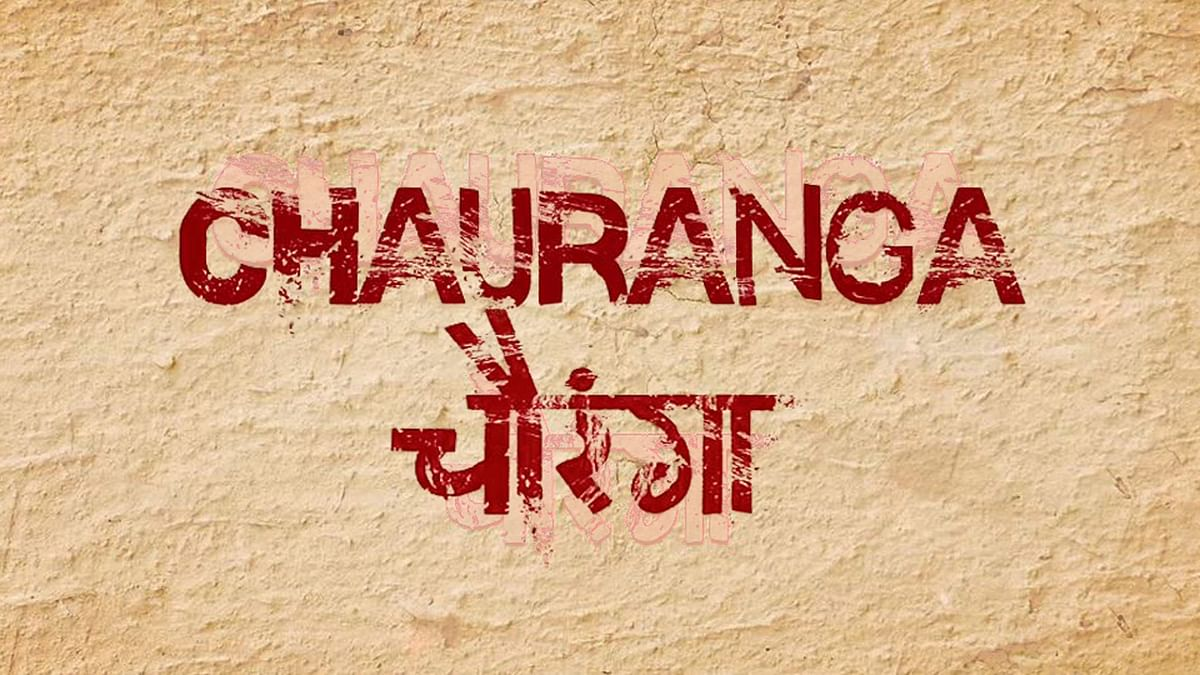 "If you have resolved to watch some intelligent sensible cinema then look no further, book your tickets for <i>Chauranga</i>. (Screengrab from <i>Chauranga</i>'s <a href=""https://www.youtube.com/watch?v=Nu50meFTNU4"">trailer</a>)"