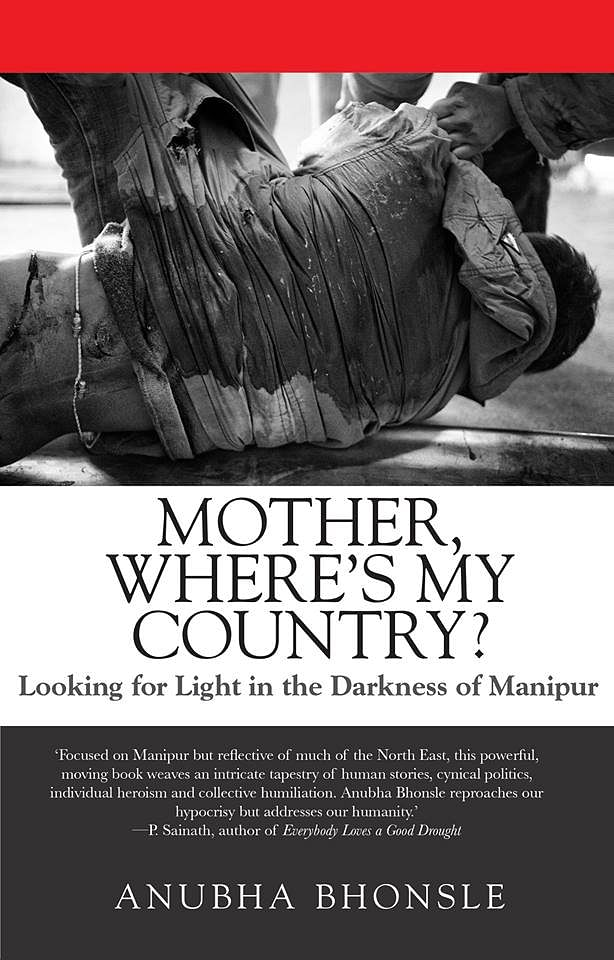 "Anubha Bhonsle's <i>Mother, Where's My Country</i>. (Photo: <a href=""https://www.facebook.com/abhonsle?fref=ts"">Anubha Bhonsle's Facebook Page</a>)"