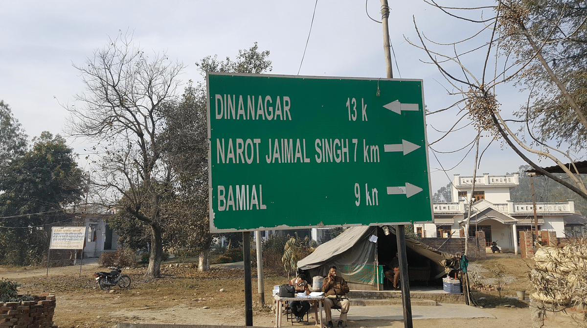 The trijunction before the bridge on the Ravi. (Photo: Chandan Nandy)