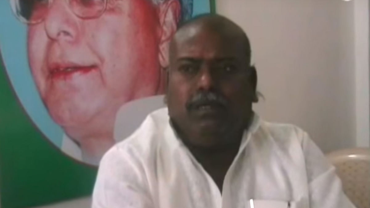 "Rajballabh Yadav, RJD MLA from Nawada constituency in Bihar (Photo: <a href=""https://www.youtube.com/watch?v=BDgEjMRbpt4"">YouTube</a> Screengrab)"