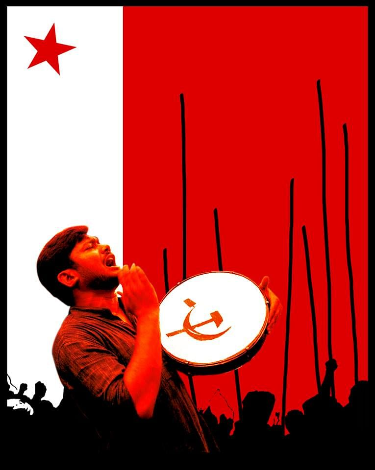 """Kanhaiya Kumar, President of JNUSU, was arrested on Friday, on charges of sedition and criminal conspiracy. (Photo Courtesy: <a href=""""https://www.facebook.com/kanhaiya.kumar.14289?fref=ts"""">Kanhaiya Kumar's Facebook page</a>)"""