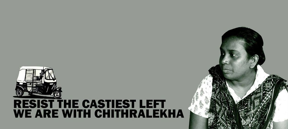 "A poster in support of Chithralekha, an auto driver in Kerala who went on a hunger strike against the government of Kerala. Savari, among others, has highlighted her cause. (Photo Courtesy: <a href=""http://www.dalitweb.org/"">dalitweb.org</a>)"