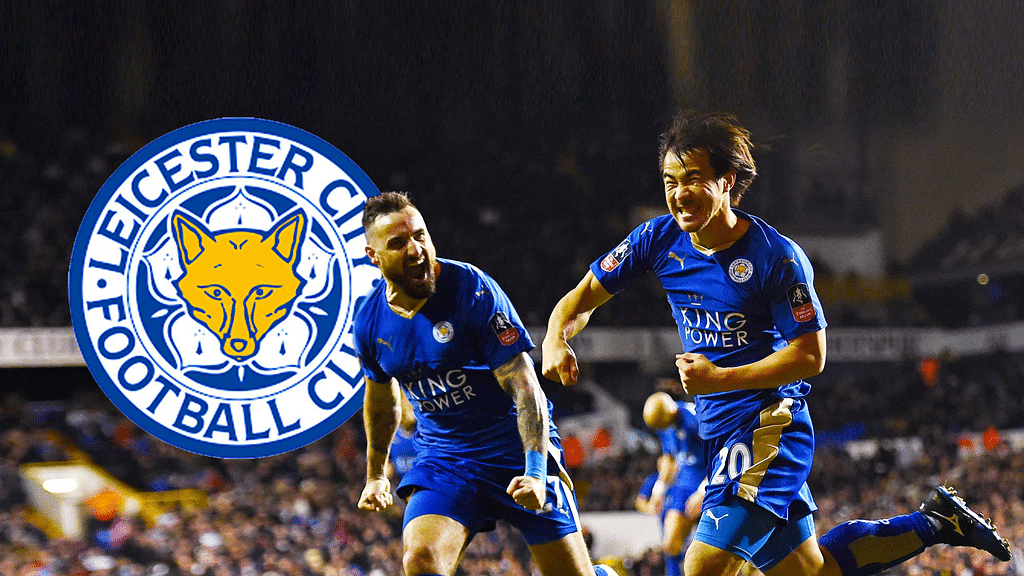 Leicester City (File Photo: Reuters)