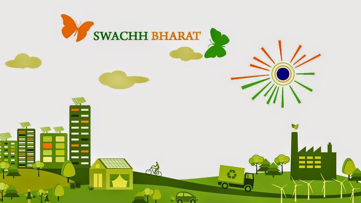 Swachh Bharat Abhiyan. (Photo: I&B Ministry)