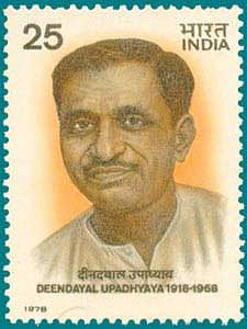Some even call Deendayal a saint among politicians, and a man ahead of his times.