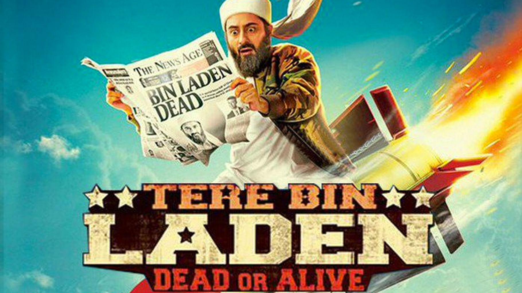 Movie Review Tere Bin Laden Dead Or Alive Is A Massive Letdown