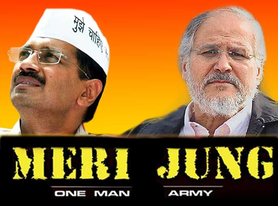 How Bollywood Best Describes Arvind Kejriwal's One-year Journey