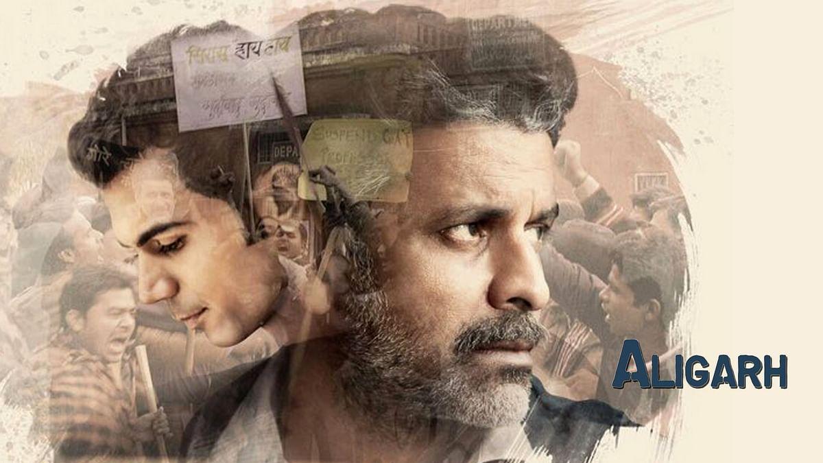 Hansal Mehta's <i>Aligarh </i>premiered at the MAMI Festival last year
