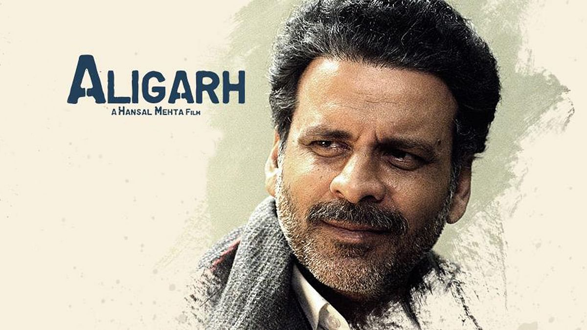 "Manoj Bajpayee in <i>Aligarh. </i>(Photo: Facebook/<a href=""https://www.facebook.com/AligarhTheFilm/photos/pb.1680178182264901.-2207520000.1456368900./1693062054309847/?type=3&amp;theater"">Aligarh</a>)"