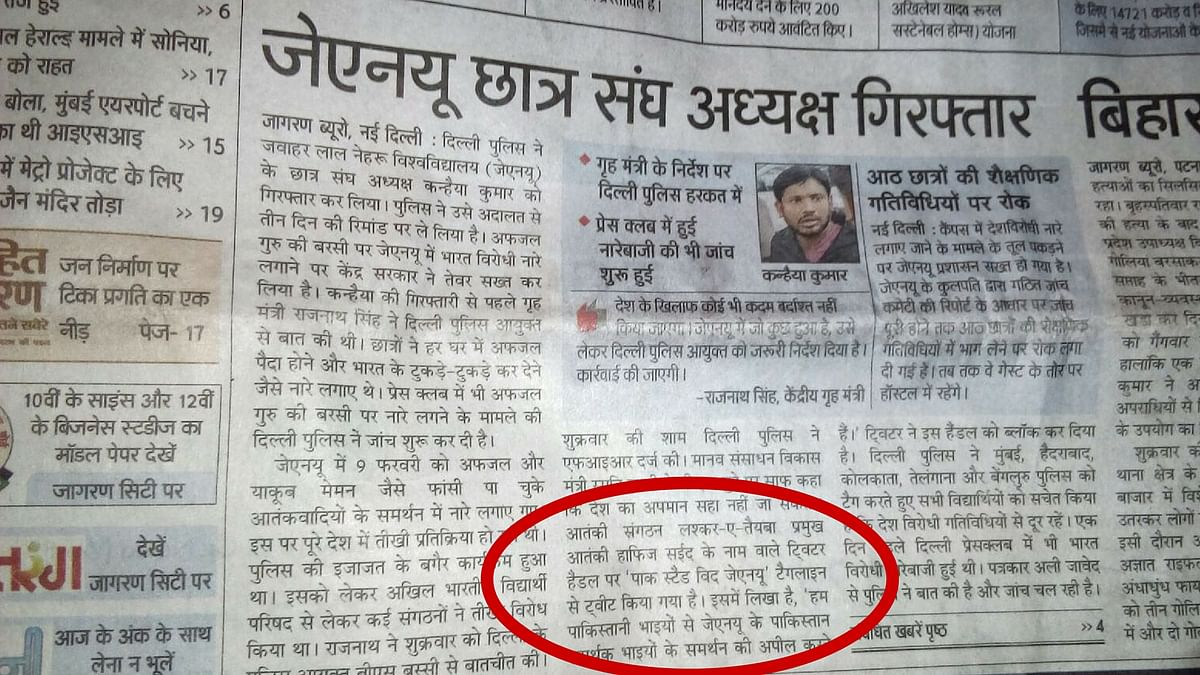 (Photo: Screenshot of Dainik Jagran Print Story)