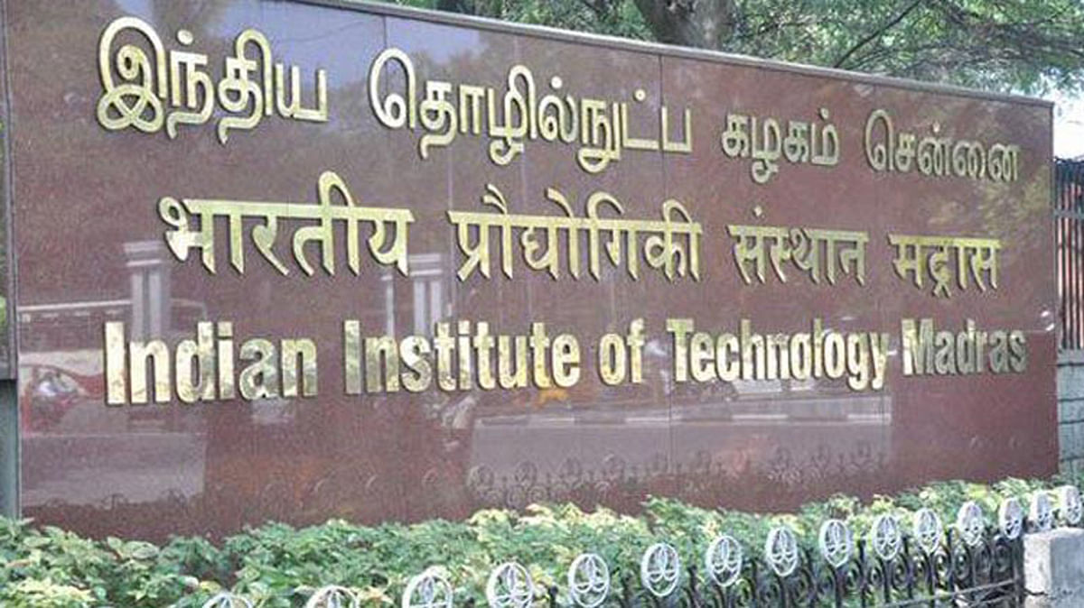Indian Institute of Technology (Madras). (Photo Courtesy: <i>The News Minute</i>)
