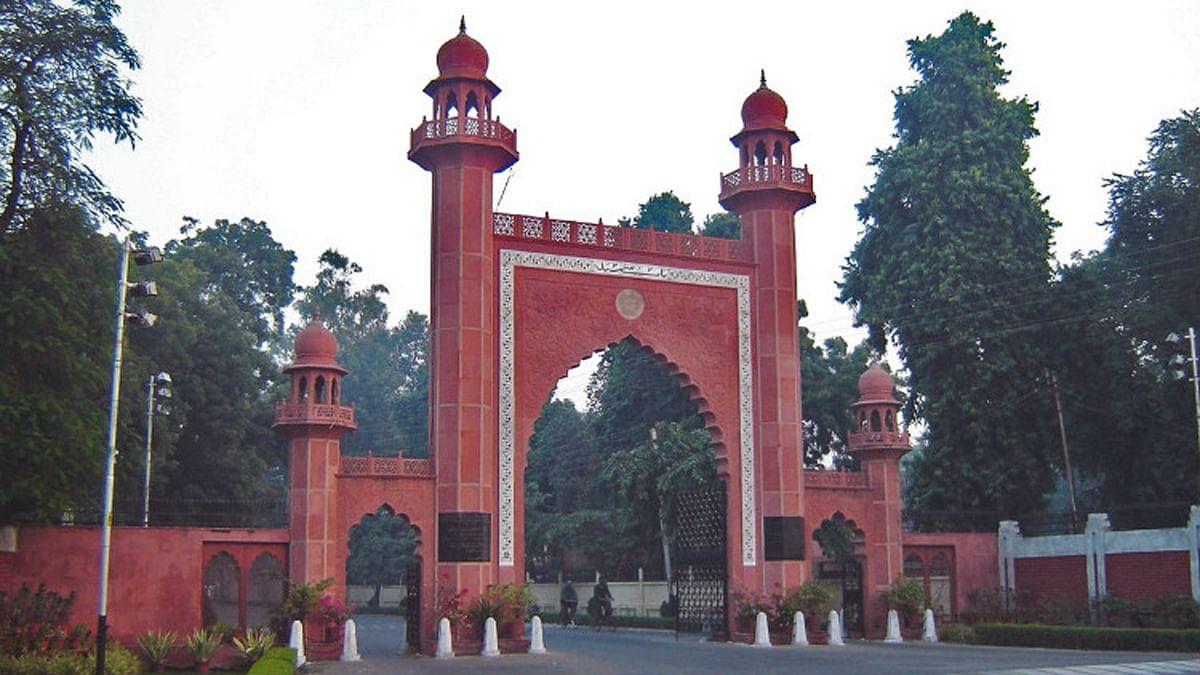 Aligarh Muslim University. (Photo Courtesy: The News Minute)