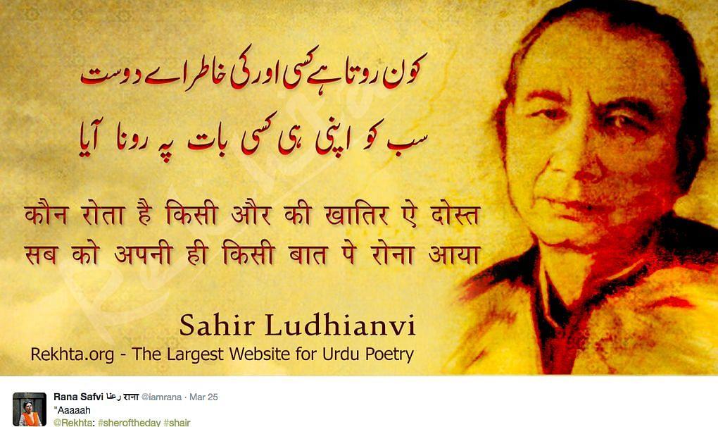 "A sher by Sahir Ludhianvi becomes the shair of the day. (Photo: <a href=""https://twitter.com/iamrana"">Twitter/iamrana</a>)"