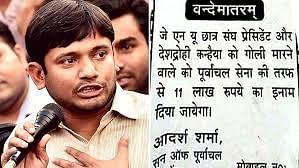 Adarsh Sharma, president of something called the Purvanchal Sena, offered 11 lakh rupees to anyone who killed Kanhaiya Kuma. (Photo:<b> The Quint</b>)