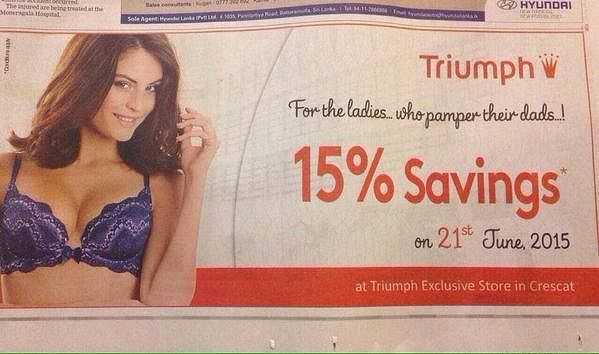 Apparently suggesting incest through ads is a 'thing'. (Photo Courtesy: Imgur)