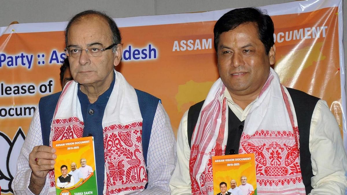 Infiltration, Sealing Border BJP's Priority in Assam, Says Sonowal