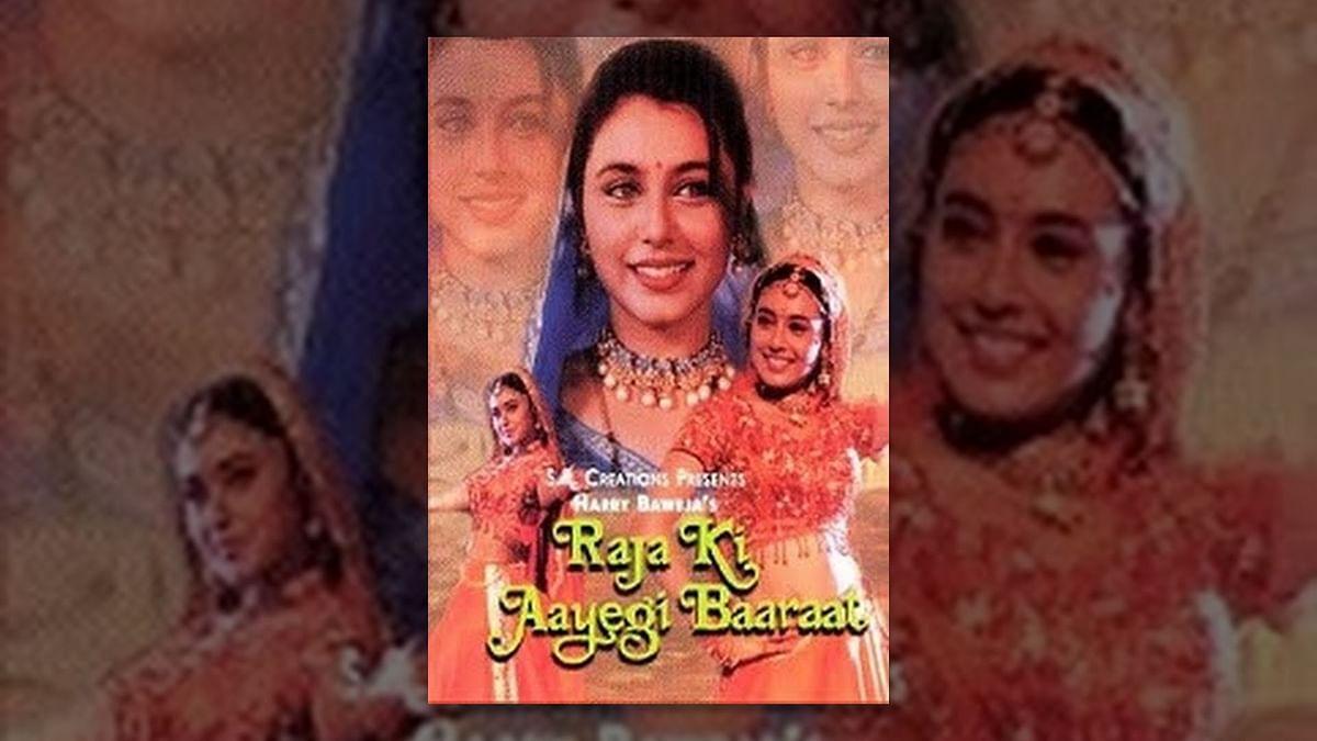"Rani Mukerji's debut film <i>Raja ki Aayegi Baaraat. </i>(Photo Courtsey: <a href=""https://www.youtube.com/channel/UC5KEFrURWiGVym20kNeVbgQ"">YouTube.com/Saregama</a>)"