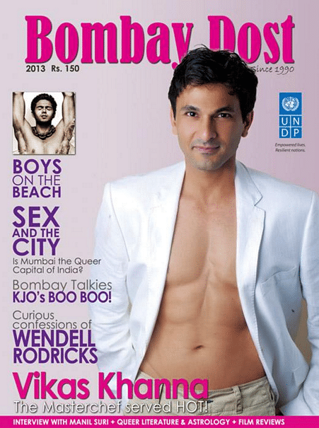 The cover of an issue of <i>Bombay Dost</i> – India's first LGBT magazine.